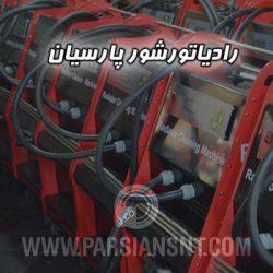 مشکلات رایج رادیاتور خودرو